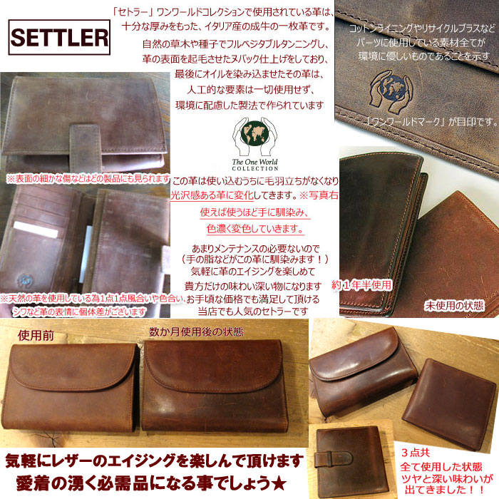 51556079 ... Wallets purses stock settler ow1760 * Bill from the product's 5% off  series only of