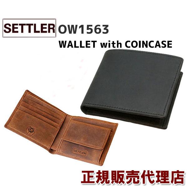 春財布 【即納】革のエイジングを手軽に楽しめる セトラー 財布 ♪ SETTLER OW1563 WALLET with COINCASE 有料ギフト包装サービスもご用意