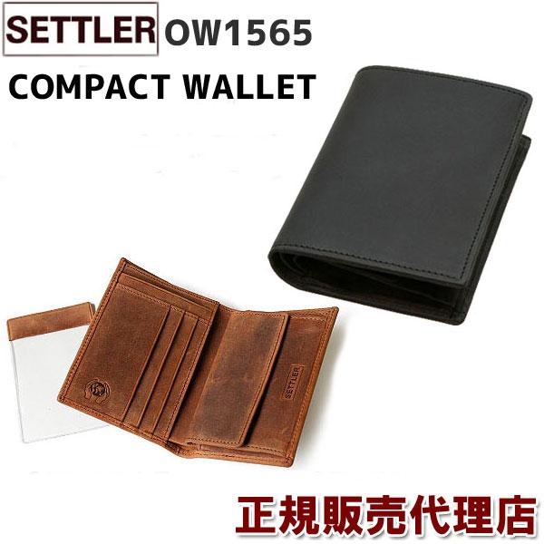 春財布 即納 セトラー独自モデル★ 革のエイジングを手軽に楽しめる セトラー 財布 ♪SETTLER OW1565 COMPACT WALLET ( BROWN / BLACK )有料ギフト包装サービスもご用意