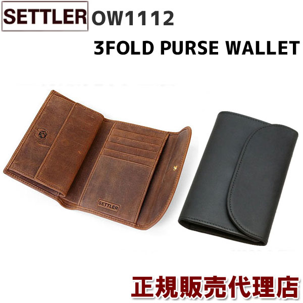 09743d0d Real estate popular no1 stock our most popular tri-fold wallets ♪ compact  aerobic capacity ...