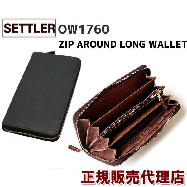 長財布 即納 セトラー ow1760 長財布 は大満足の収納力♪ 革のエイジングを手軽に楽しめる セトラー 財布 SETTLER OW1760 CLUCH PURSE (長財布) 有料ギフト包装サービスもご用意
