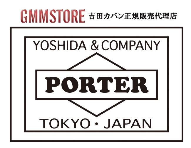 Yoshida bag PORTER TANKER (tanker Porter) helmet bag 2 WAY HELMET BAG (W480/H520) approx. 495 g Yoshida bags 622-08332 unisex