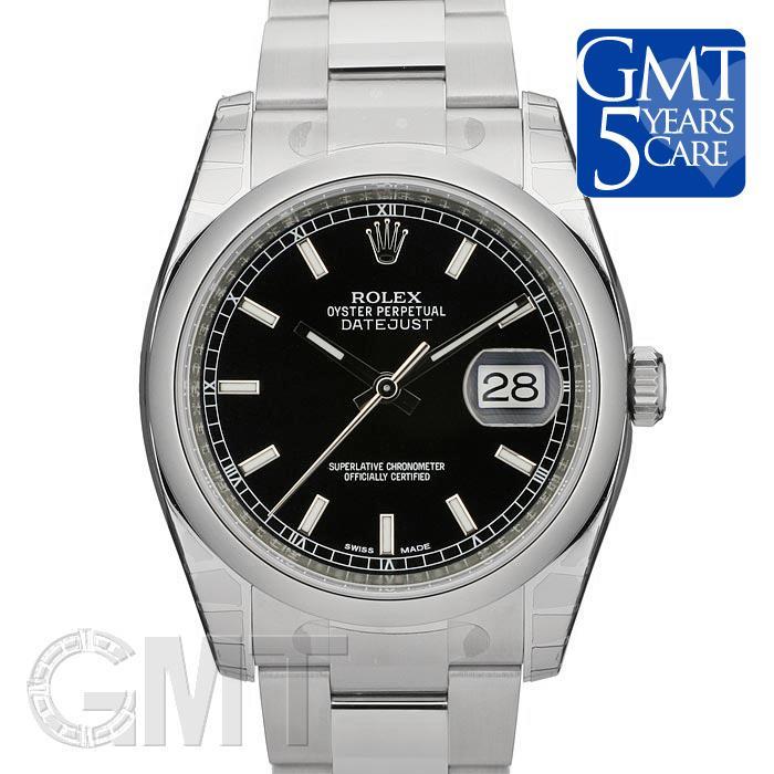 ロレックス デイトジャスト 116200 ブラック ROLEX DATE JUST 新品腕時計 メンズ 送料無料