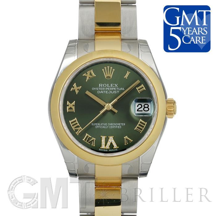 ロレックス デイトジャスト 178243 グリーンローマ VI ダイヤ オイスターブレス ROLEX 【新品】【腕時計】 【送料無料】 【あす楽_年中無休】