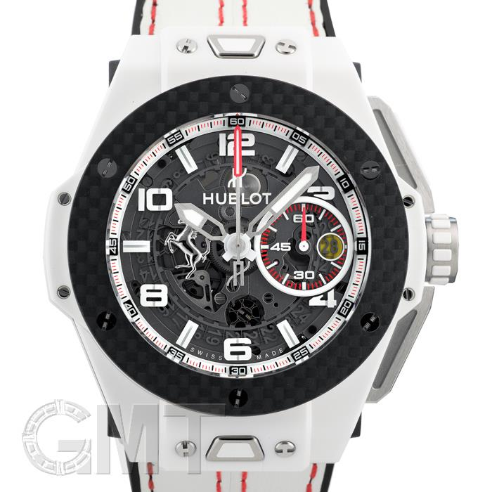 Hublot big bang Ferrari white ceramic carbon 401.HQ.0121.VR HUBLOT