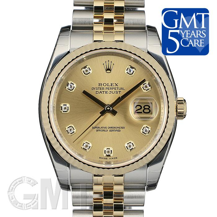 new products 10ad5 e261e Rolex Datejust watch Ref.116233G ROLEX DATE JUST