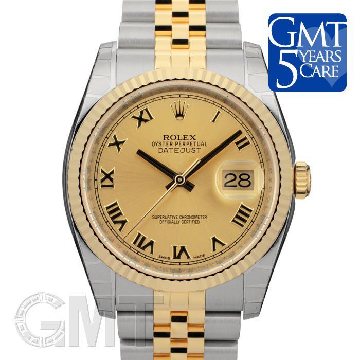 ロレックス デイトジャスト 116233 シャンパン ローマ ROLEX 新品 腕時計 メンズ 送料無料