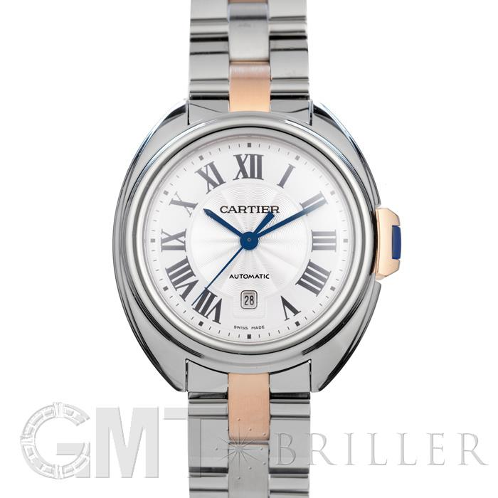 カルティエ クレ ドゥ カルティエ 31mm W2CL0004 CARTIER 【新品】【腕時計】 【送料無料】 【あす楽_年中無休】