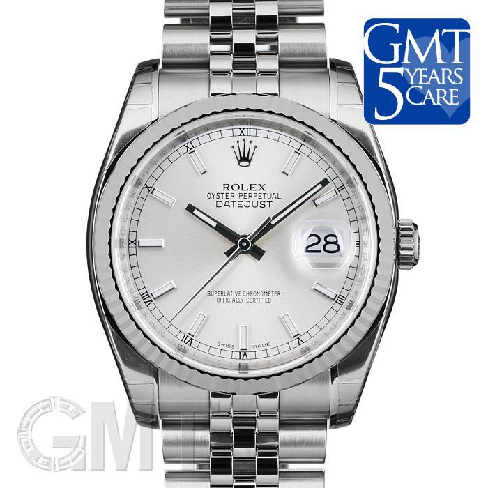 ロレックス デイトジャスト 116234 シルバー ROLEX 新品メンズ 腕時計 送料無料