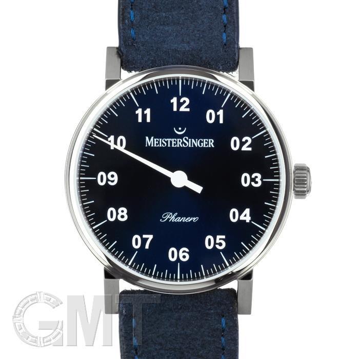 [最大3万円引き! 5/1]マイスタージンガー ファネーロ PH308 ブルー 正規輸入商品  新品ユニセックス 腕時計 送料無料