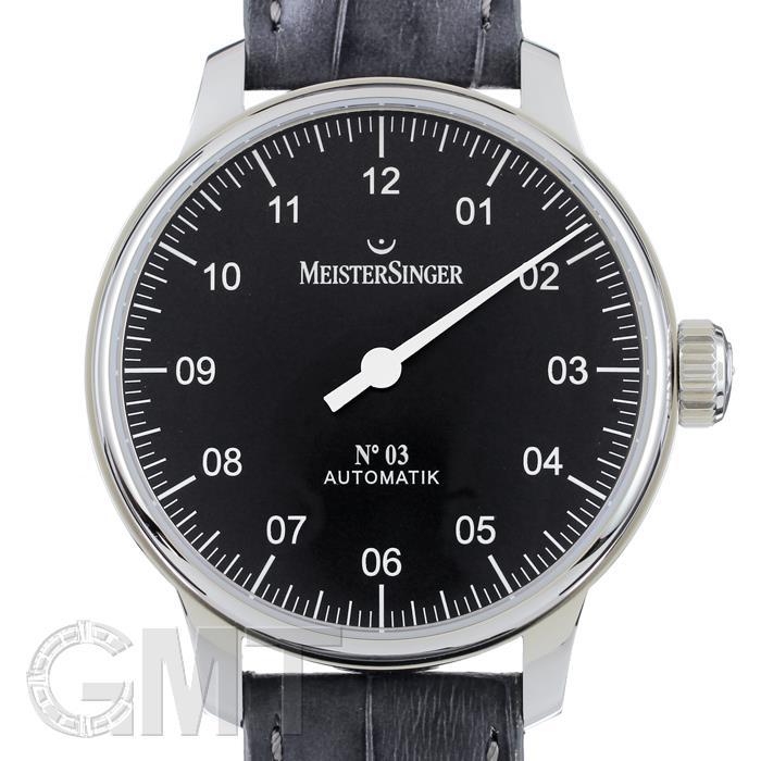 マイスタージンガー NO°3 AM907 ブラック【正規輸入商品】 【新品】【メンズ】 【腕時計】 【送料無料】 【あす楽_年中無休】