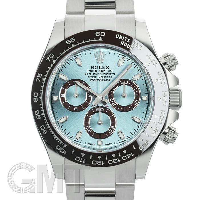 ロレックス デイトナ 116506 アイスブルー ROLEX 【新品】【メンズ】 【腕時計】 【送料無料】 【あす楽_年中無休】