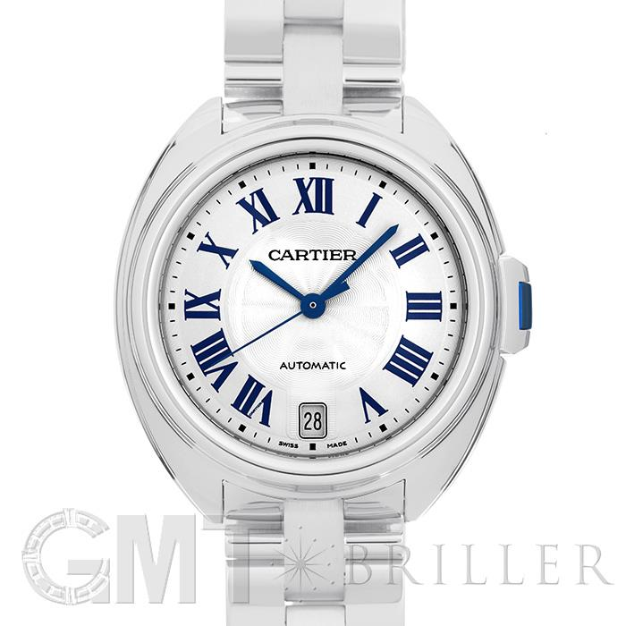 カルティエ クレドゥカルティエ WSCL0006 35mm CARTIER 【新品】【ユニセックス】 【腕時計】 【送料無料】 【あす楽_年中無休】