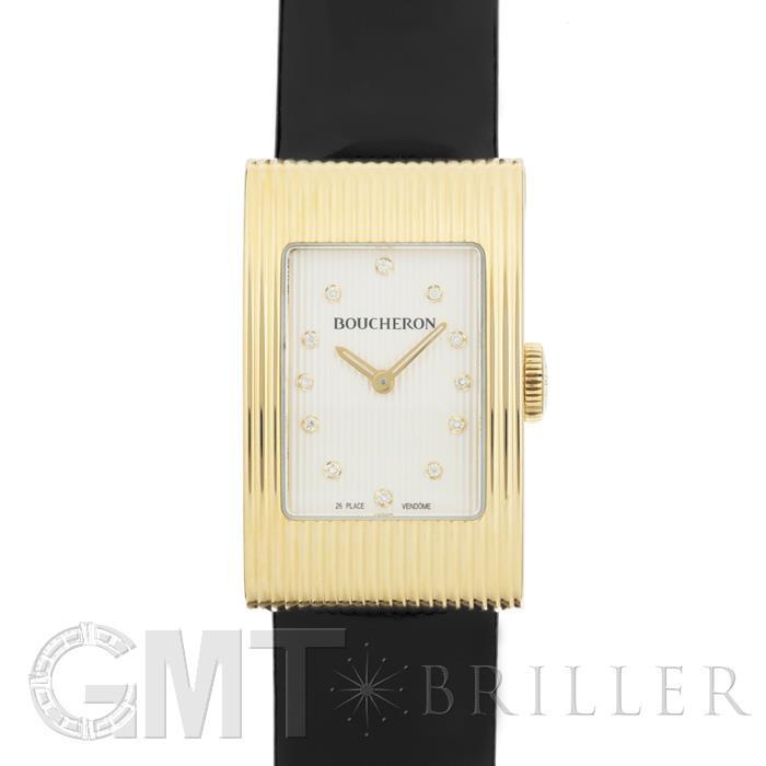 ブシュロン リフレ シルバー 12Pダイヤ WA009421 新品レディース 腕時計 送料無料