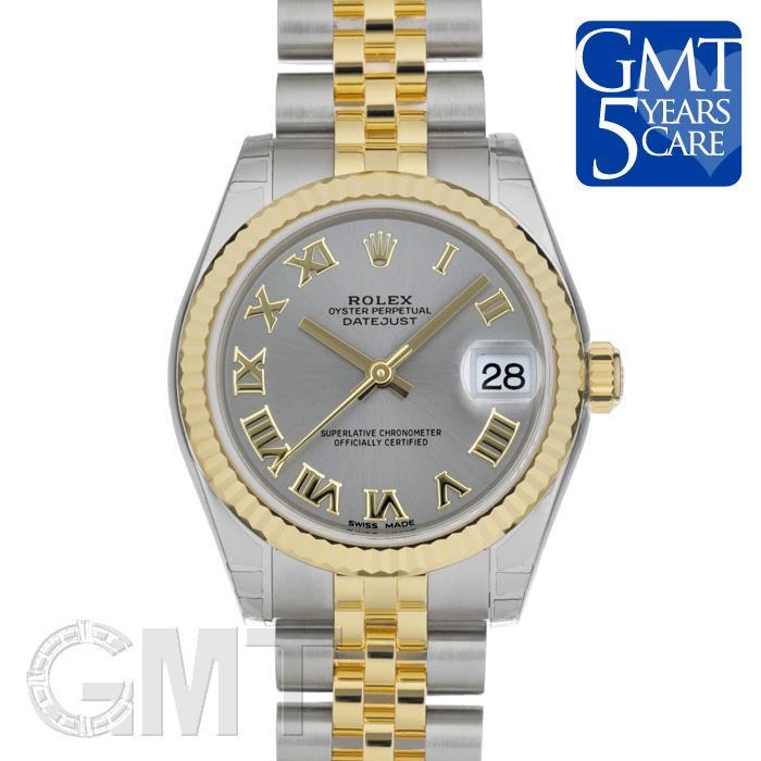 ロレックス デイトジャスト 178273 グレー ローマン ジュビリーブレス ROLEX 新品レディース 腕時計 送料無料