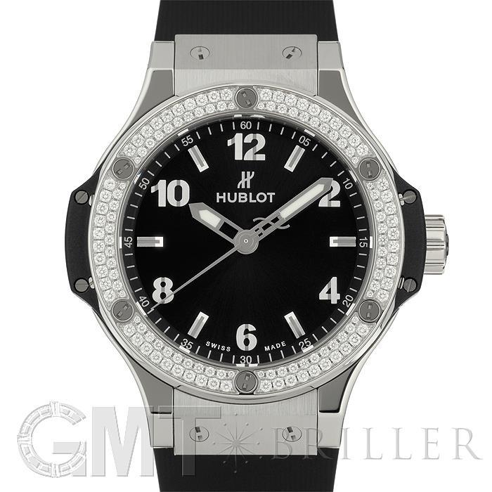 [最大3万円引き! 5/1]ウブロ ビッグバン スティールダイヤモンド 361.SX.1270.RX.1104 レディースモデル HUBLOT 新品レディース 腕時計 送料無料