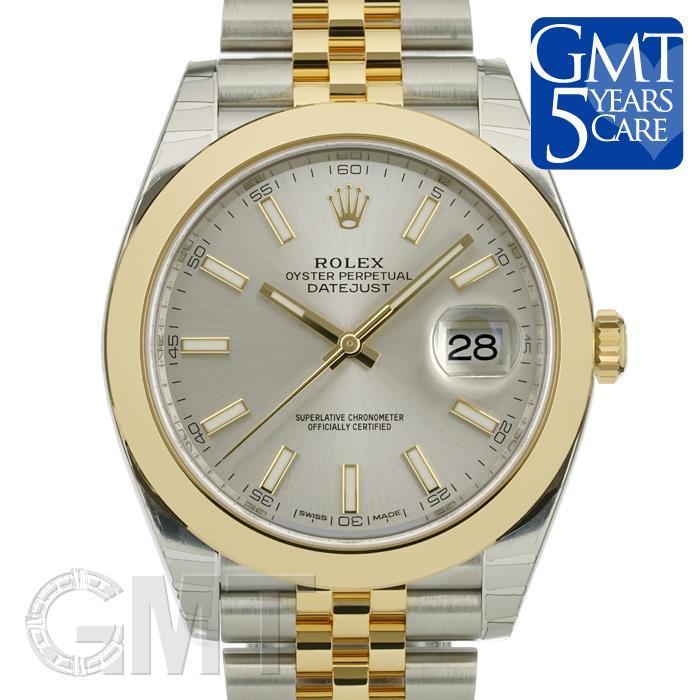 ロレックス デイトジャスト 41 126303 シルバー ジュビリーブレス ROLEX新品メンズ腕時計 送料無料