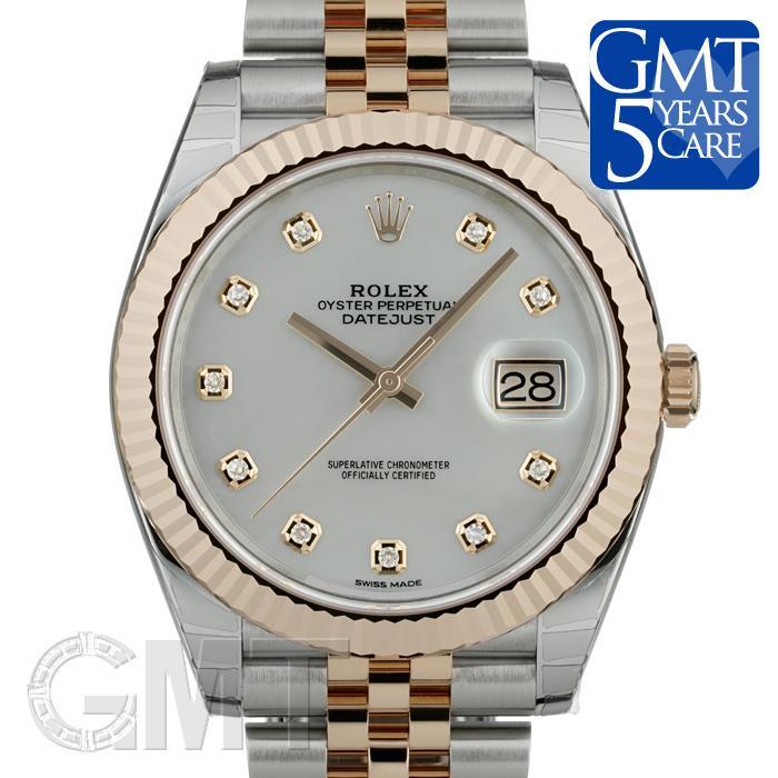 ロレックス デイトジャス41 126331NG ホワイト 126331NG ホワイト ジュビリーブレス ROLEX 【新品】【メンズ】 【腕時計】 【送料無料】 【あす楽_年中無休】