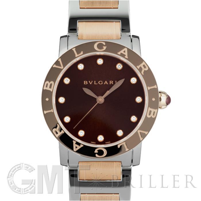 [最大3万円引き! 5/1]ブルガリ ブルガリブルガリ ブラウン 12Pダイヤ BBL33C11SPG/12 BVLGARI新品レディース腕時計 送料無料