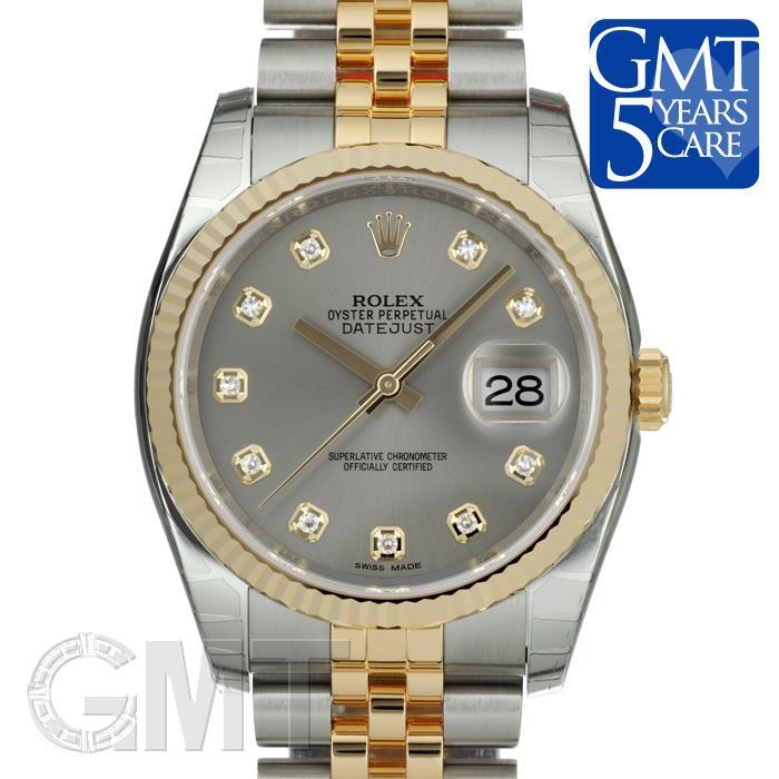 ロレックス デイトジャスト 116233G グレー ROLEX 【新品】【メンズ】 【腕時計】 【送料無料】 【あす楽_年中無休】