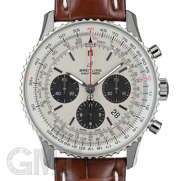 ブライトリング ナビタイマー 1 B01 クロノグラフ 43 A022G-1WBA シルバーグレイ BREITLING 【新品】【メンズ】 【腕時計】 【送料無料】 【あす楽_年中無休】