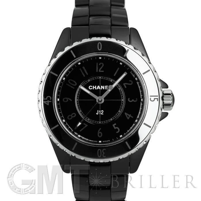 シャネル J12 ファントム H6346 ブラックセラミック 33mm【世界1200本限定】 CHANEL 【新品】【レディース】 【腕時計】 【送料無料】