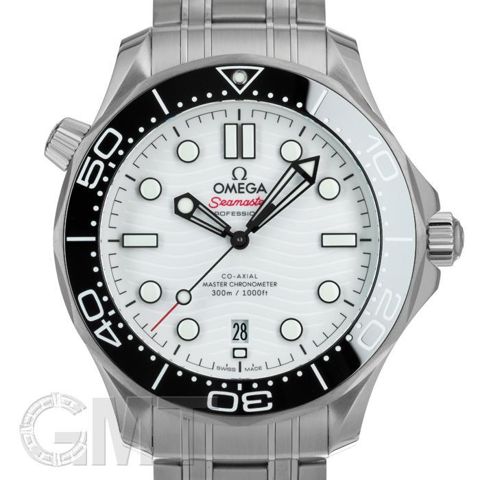 [最大3万円引き! 5/1]オメガ シーマスター ダイバー 300M ホワイト 210.30.42.20.04.001 OMEGA新品メンズ腕時計 送料無料