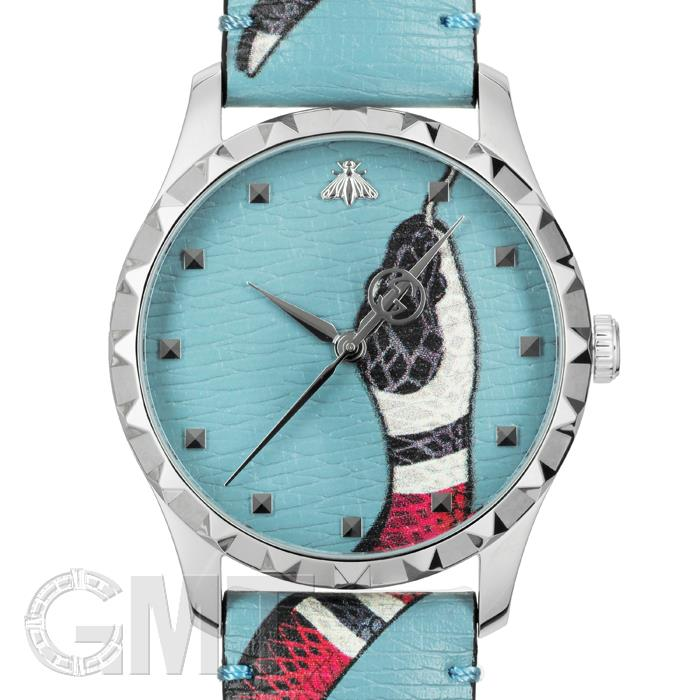 グッチ Gタイムレス YA1264080 スネーク ライトブルー GUCCI 新品ユニセックス 腕時計 送料無料 年中無休
