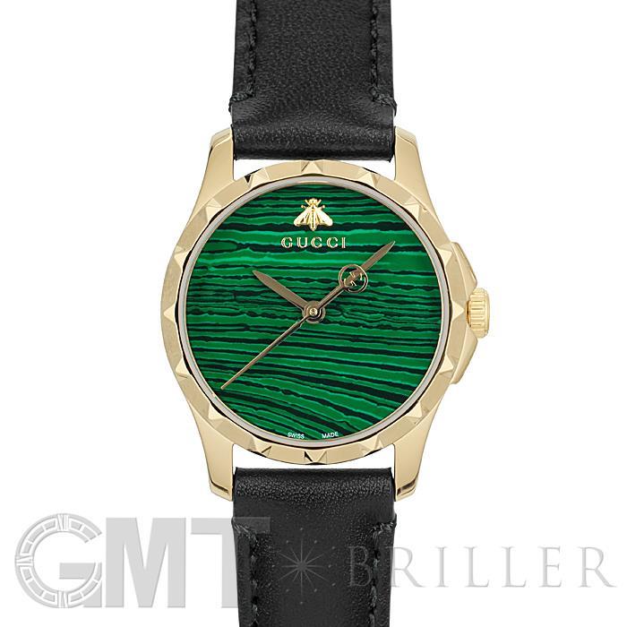 グッチ Gタイムレス YA126555 マラカイト GUCCI 新品レディース 腕時計 送料無料 年中無休