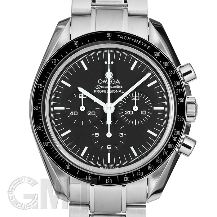 オメガ スピードマスター プロフェッショナル 3573.50 OMEGA 中古 メンズ 腕時計 送料無料 あす楽_年中無休