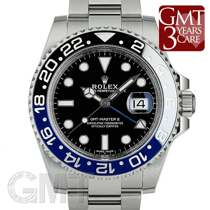 ロレックス GMTマスターII 116710BLNR ROLEX 【中古】【メンズ】 【腕時計】 【送料無料】 【あす楽_年中無休】
