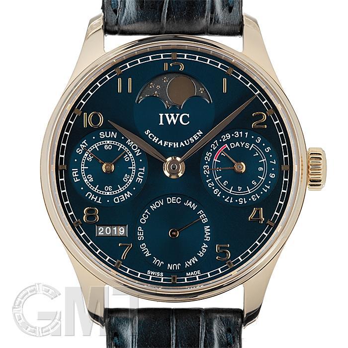 IWC ポルトギーゼ パーペチュアルカレンダー ブルー IW502220【世界限定100本】 IWC 【中古】【メンズ】 【腕時計】 【送料無料】 【あす楽_年中無休】