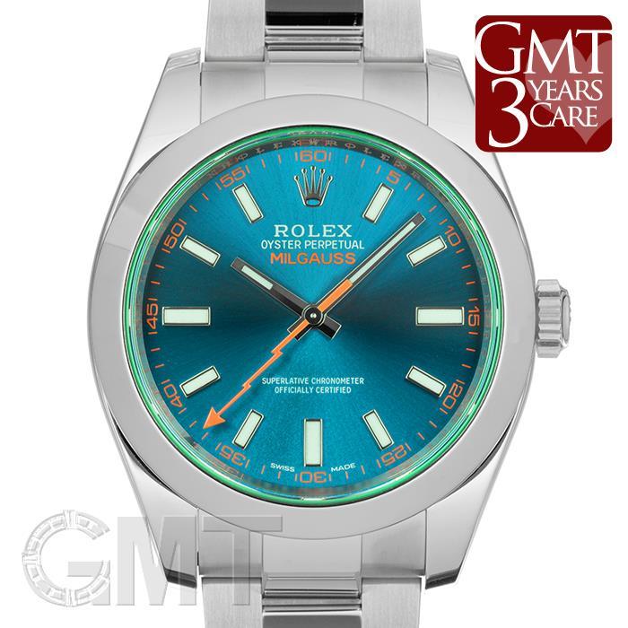 ロレックス ミルガウス 116400GV Zブルー ROLEX 【中古】【メンズ】 【腕時計】 【送料無料】 【あす楽_年中無休】