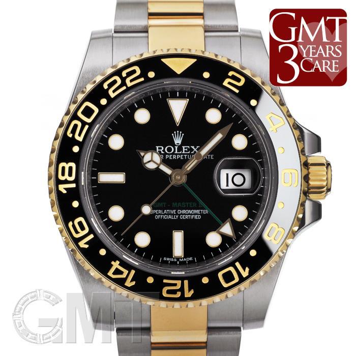 ロレックス GMTマスターII 116713LN ROLEX 【中古】【メンズ】 【腕時計】 【送料無料】 【あす楽_年中無休】