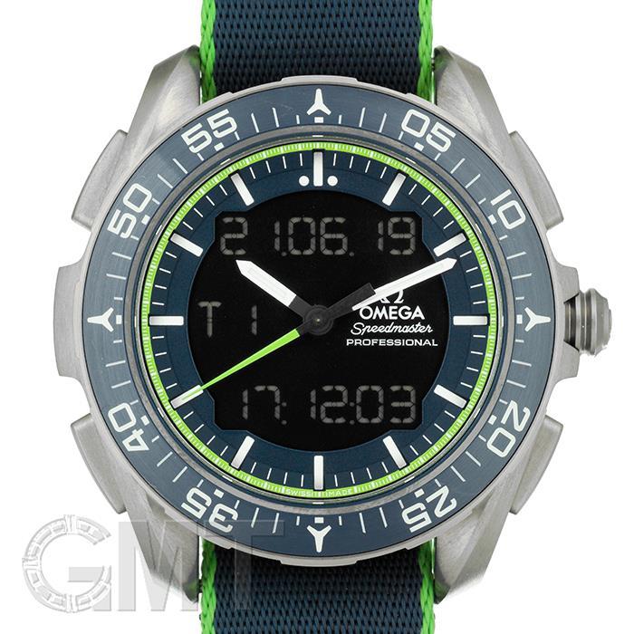 オメガ スピードマスター スカイウォーカー X-33 クロノグラフ 318.92.45.79.03.001【世界1924本限定】 OMEGA 【中古】【メンズ】 【腕時計】 【送料無料】 【あす楽_年中無休】
