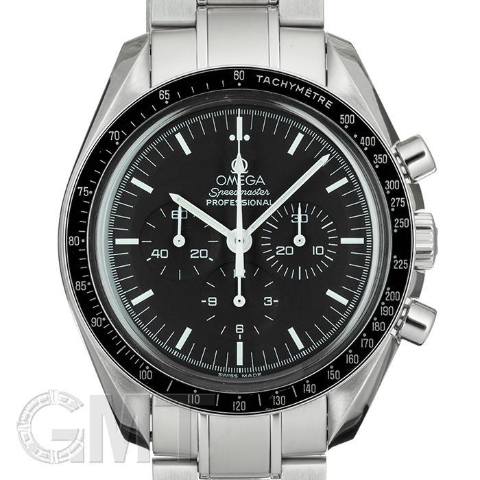 国内発送 オメガ スピードマスター プロフェッショナル 3570.50 OMEGA メンズ 腕時計 送料無料, いいひ 3d294786