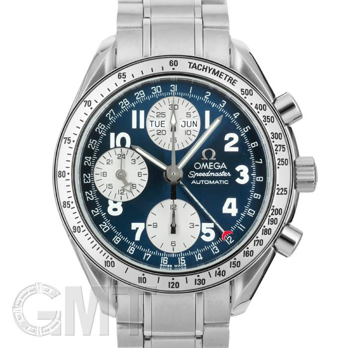 [最大3万円引き! 5/1]オメガ スピードマスター トリプルカレンダー 3523.81 OMEGA 中古メンズ 腕時計 送料無料 年中無休