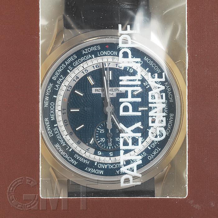 [最大3万円引き! 5/1]未使用/未開封パテック・フィリップ コンプリケーション ワールドタイムクロノグラフ 5930G-001 PATEK PHILIPPE 未使用品メンズ 腕時計 送料無料 年中無休