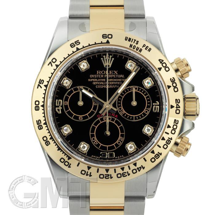 未使用品/一部シールつきロレックス デイトナ 116503G ブラック ROLEX 未使用品メンズ 腕時計 送料無料 _年中無休