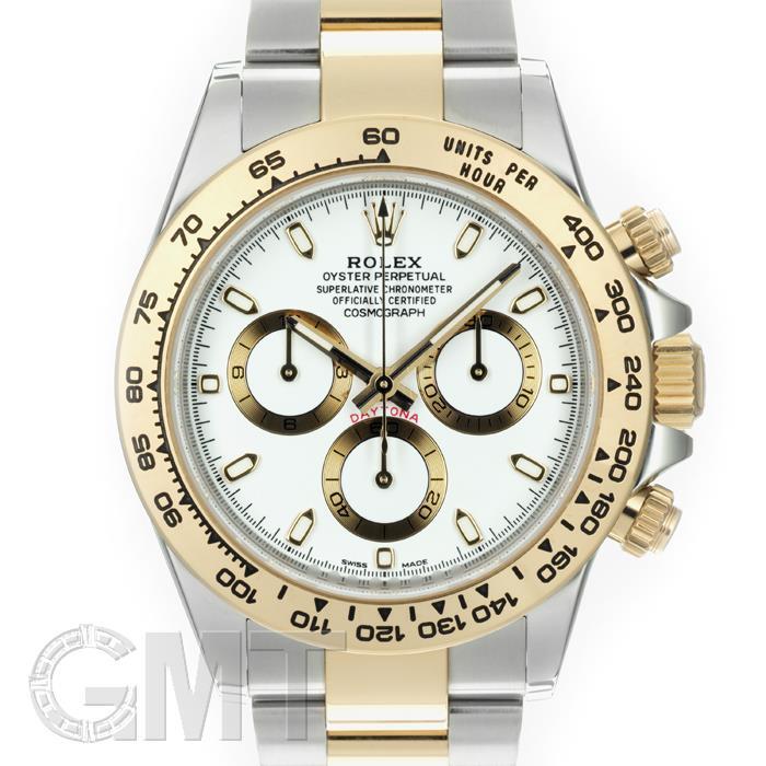 【保存版】 ロレックス デイトナ 腕時計 メンズ 116503 ホワイト ランダムシリアル ROLEX メンズ 腕時計 ホワイト 送料無料, レンタル着物 みやこもん:7496a7e4 --- baecker-innung-westfalen-sued.de