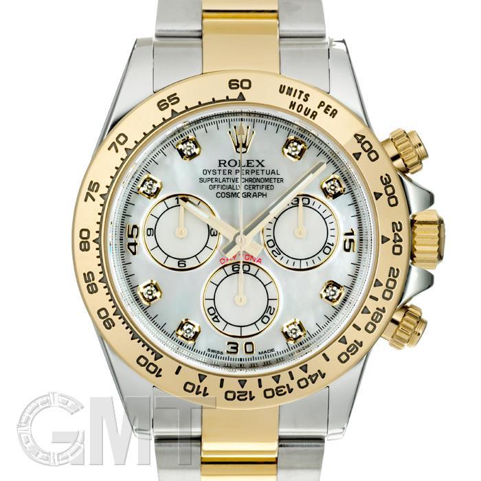 最高 ロレックス デイトナ 116503NG ホワイトMOP ランダムシリアル ランダムシリアル ROLEX ロレックス メンズ メンズ 腕時計 送料無料, 栄村:f4aedfe3 --- baecker-innung-westfalen-sued.de
