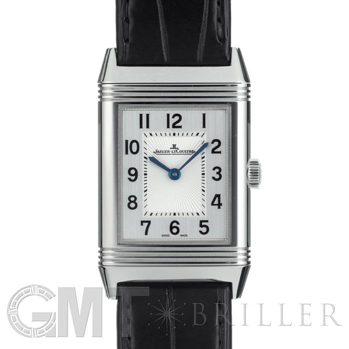 ジャガールクルト レベルソ クラシック ミディアム Q2548521 値下げ 送料無料 JAEGER LECOULTRE 腕時計 中古レディース 定番から日本未入荷