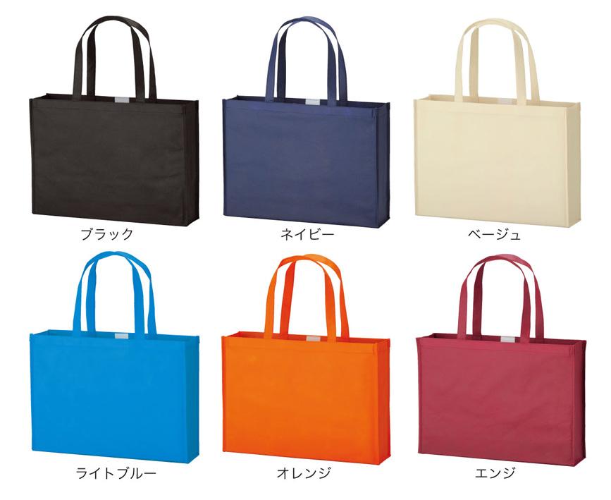 <手提げ袋>不織布を使ったショッピングバッグ【A3手提袋】 ビズソフトバッグ WG-A3