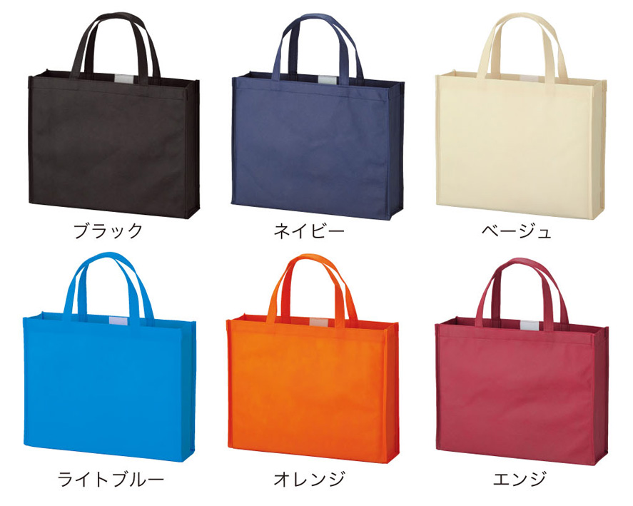 完全送料無料 手提げ袋 不織布を使ったショッピングバッグ A4手提袋 優先配送 WG-A4 ビズソフトバッグ