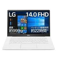 【新品】LGエレクトロニクス LG gram 14Z90N-VR53J1 [ホワイト] [Microsoft Office搭載]