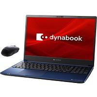 当店だけの限定モデル 【新品】Dynabook dynabook 512GB C7 P2C7MBBL [Core i7【新品】Dynabook 512GB 8GB 8GB 15.6型] [Microsoft Office搭載], ShoesLive:7b8cc61d --- tedlance.com