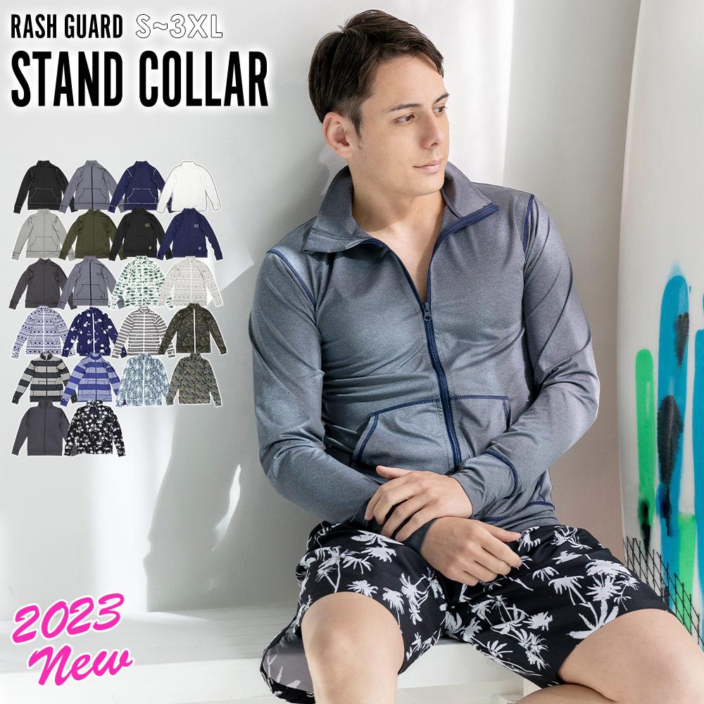 ラッシュガード メンズ ジップアップ スタンドカラー 襟あり 学校 プール 長袖 UV98%カット S~3XL 大きいサイズ UPF50+ 紫外線対策 2019SS