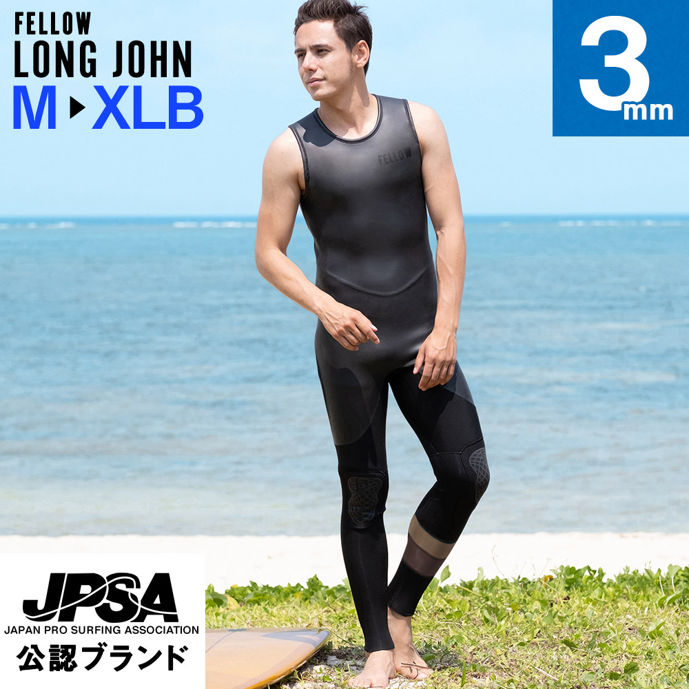 ウェットスーツ ロングジョン メンズ バックジップ FELLOW ALL3mm ウエット ジップ サーフィン サイズ交換OK サーフスーツ ウエットスーツ SUP 防水システム 2色 M~XLB