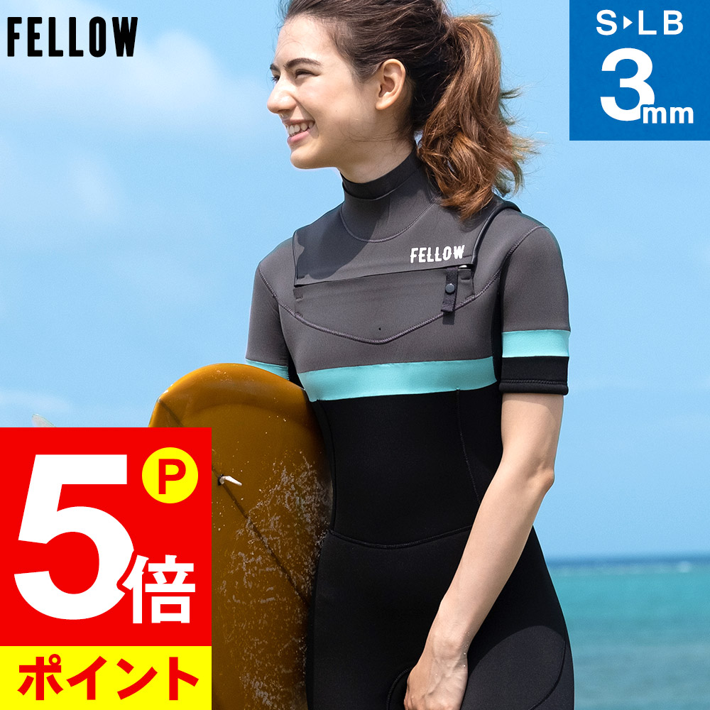 ウェットスーツ シーガル レディース チェストジップ FELLOW 3mm ウエット ジップ サーフィン サイズ交換OK サーフスーツ ウエットスーツ SUP ダイビング ヨット