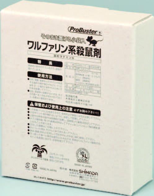 殺鼠剤200g 30セット